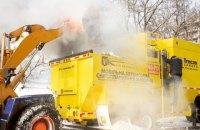Киев показал в работе снегоплавильную машину
