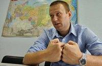 """Навальний увійшов до керівництва """"Аерофлоту"""""""
