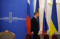 Украина собралась купить в Европе 2 млрд кубометров газа