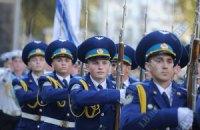 Украина отмечает День армии