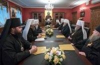 Синод Московського патріархату звільнив ієрархів, які брали участь у Соборі (оновлено)