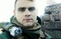 На полігоні під Києвом загинув боєць Нацгвардії