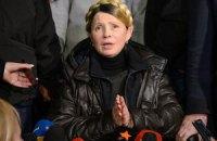 Тимошенко закликала до Кабміну з представників громадянського суспільства