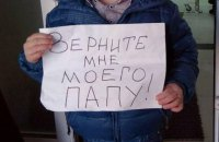 Обвинувачених у тероризмі сімферопольців залишили в СІЗО на два місяці