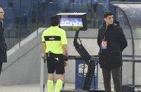 В правила футбола включили видеоповторы для судей и четвертую замена