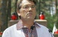 Ющенко почтит память борцов за независимость Украины