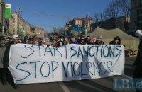 Послы 28 стран ЕС рассмотрят в среду санкции против Украины
