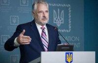 Жебривский: Кабмин заблокировал работу госреестра в городах Донецкой области