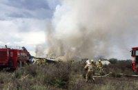 В Мексике при крушении самолета выжили все пассажиры и экипаж