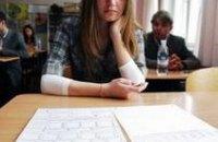Плата за студенческие общежития в Днепропетровске подниматься не будет
