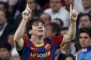 Месси: закончу карьеру в Барселоне