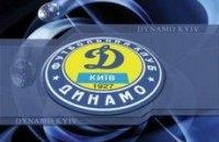 Динамо сразится с Аяксом за выход в Лигу чемпионов