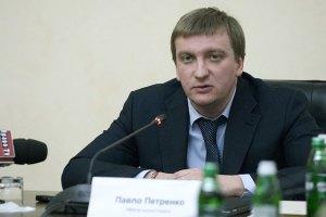 """Петренко: ратификация Римского статута ускорит расследования против """"бывших"""""""