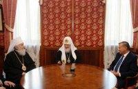 """Глава Сербской церкви назвал просьбу Украины об автокефалии """"богохульством раскольника"""""""