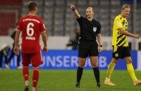Арбітрка стала причиною скасування трансляції Суперкубка Німеччини в Ірані