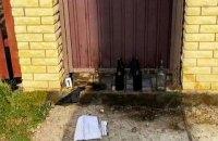 """Директор """"Киевблагоустройства"""" получил угрозы в виде бутылок с """"коктейлем Молотова"""" у дома"""