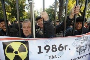 Чернобыльцы пытаются прорваться к Раде