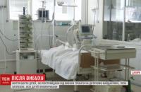 Життю дітей, які постраждали від вибуху гранати на Дніпропетровщині, нічого не загрожує