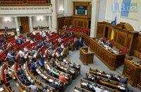 Рада в 35 раз повысила штрафы за игнорирование депутатских запросов