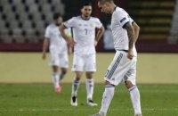 Сербия разгромила Россию в матче Лиги наций