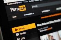 Журналісти Financial Times дізналися ім'я власника Pornhub