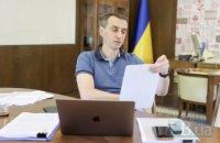Минздрав завершил подготовку изменений к адаптивному карантину