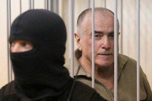Суд розгляне апеляцію Пукача у відкритому режимі