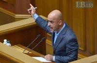 Найєм, Заліщук і Лещенко вирішили вийти з БПП (оновлено)