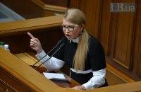 Тимошенко: президенту потрібно добиватися впровадження української формули миру
