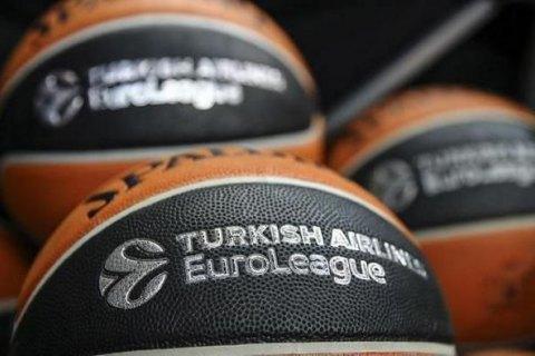 Сезон евробаскетбола завершен: Евролига и Еврокубки возобновлены не будут