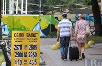 66% украинцев этим летом в отпуске не были и не собираются, - опрос