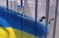 """В ПР напоминают, что украинцы могут сами выбрать """"избирательный адрес"""""""