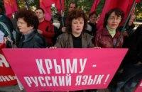 В Севастополе решили вести документы на русском