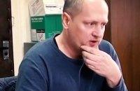 Засуджений у Білорусі за шпигунство український журналіст попросив про помилування