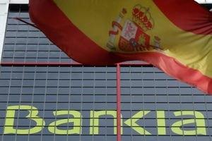 Испания: акции растут, облигации падают