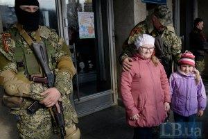 В Славянске и Краматорске прекращены соцвыплаты