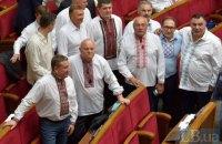 НАЗК перевірило депутатів на конфлікт інтересів