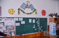 Зеленський заявив про необхідність підключити до інтернету сільські школи