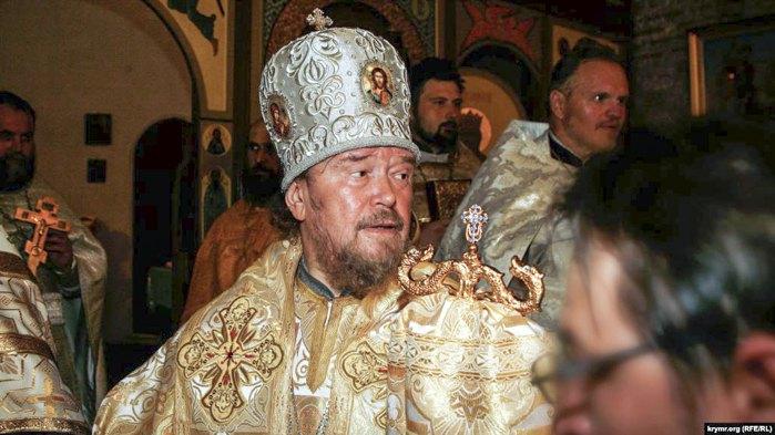 Кримський митрополит Лазар УПЦ МП