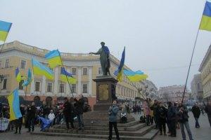 Одеські євромайданівці відбили напад сепаратистів