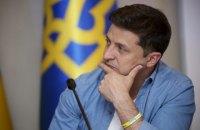 Зеленский уволил главу Черкасской райадминистрации и 11 глав в области