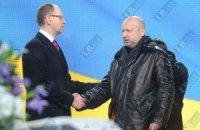 Яценюк и Турчинов собираются навестить Тимошенко