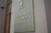 Киев выплатил 875 млн гривен по долговым бумагам