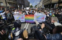 ЛГБТ-марш анонсували на Хрещатику