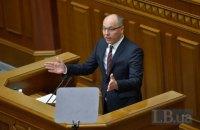 Парубій попросив Зеленського конкретизувати номери законопроектів для розгляду ВР