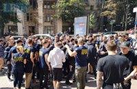 Активисты националистических организаций пикетируют Нацсовет по телерадиовещанию