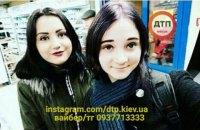 В Одессе задержали подозреваемых в убийстве двух девушек на киевском Подоле (обновлено)