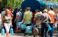 В Авдеевке объявили чрезвычайную ситуацию из-за остановки работы ДФС