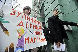 Активисты похоронили мыс Мартьян