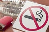 Курение в общественных местах запрещено в Греции